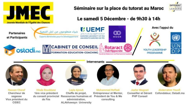 5 décembre | 9h30-14h | En ligne (Fès, Maroc) | Public