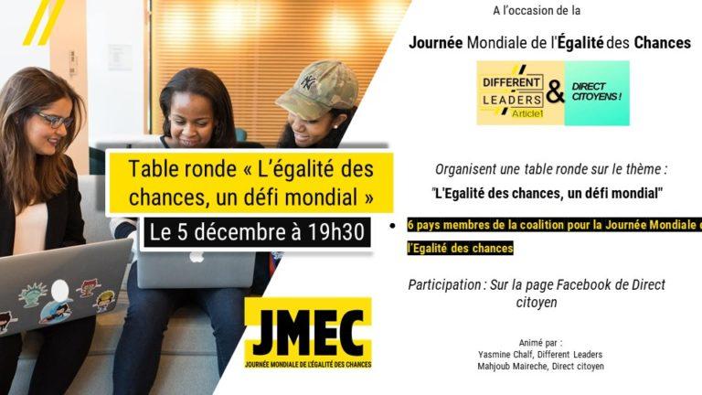 5 décembre | 19h30-21H | En ligne | Public