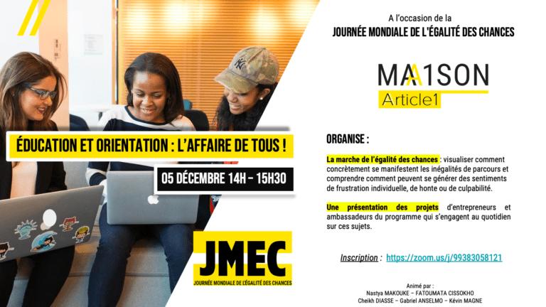 5 décembre | 14h – 15h30 | En ligne (Paris) | Public